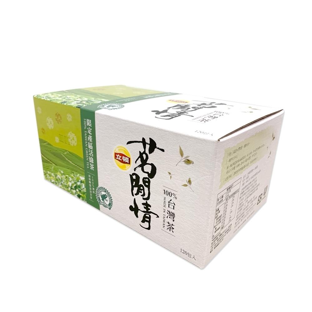立頓 茗閒情台灣綠茶茶包(2.5gx120包)