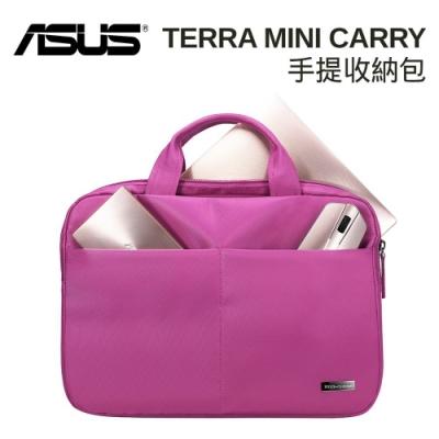 (原廠) ASUS 華碩 TERRA MINI CARRY BAG 12吋手提收納包