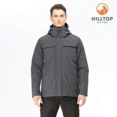 【hilltop山頂鳥】男款GORE-TEX防水透氣二合一羽絨外套F22M03黑美人