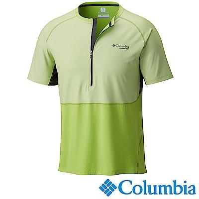 Columbia 哥倫比亞 男-防曬50涼感快排野跑短袖上衣UAE01490