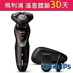 飛利浦勁鋒系列水洗三刀頭電鬍刀 S5510