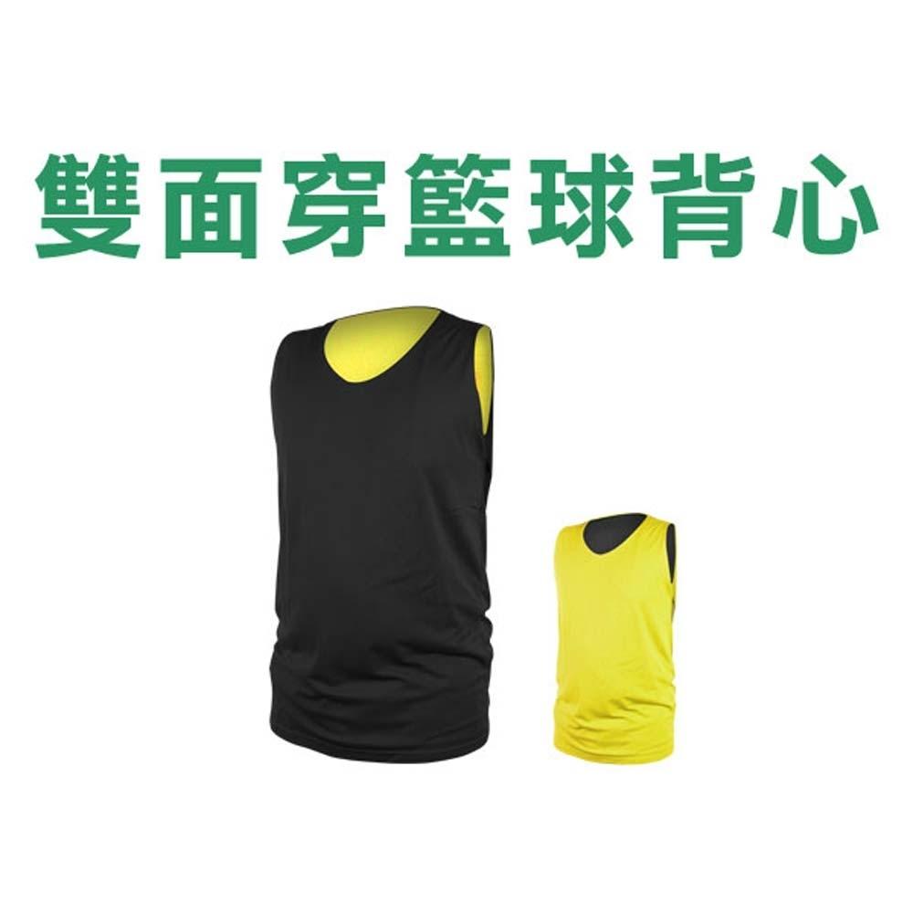 INSTAR 男女 雙面籃球背心 黑黃