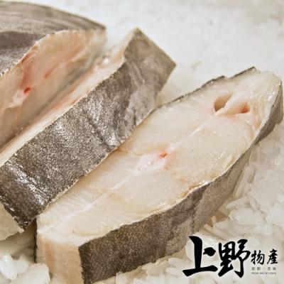 【上野物產】格陵蘭新鮮捕撈 大比目魚中段(100g土10%/片) x15片