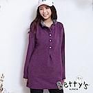 betty's貝蒂思 微點點半開襟襯衫(深紫)