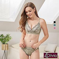 Olivia 無鋼圈法式花邊蕾絲三角杯內衣+內褲組-綠色