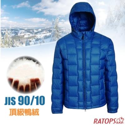 瑞多仕 男30丹超連帽輕羽絨衣(JIS 90/10).羽絨外套.保暖外套.雪衣_RAD772 汽油藍綠色
