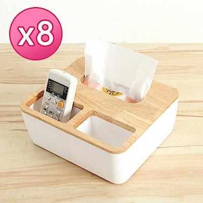 [團購8入組]日創優品 橡木面紙盒-大