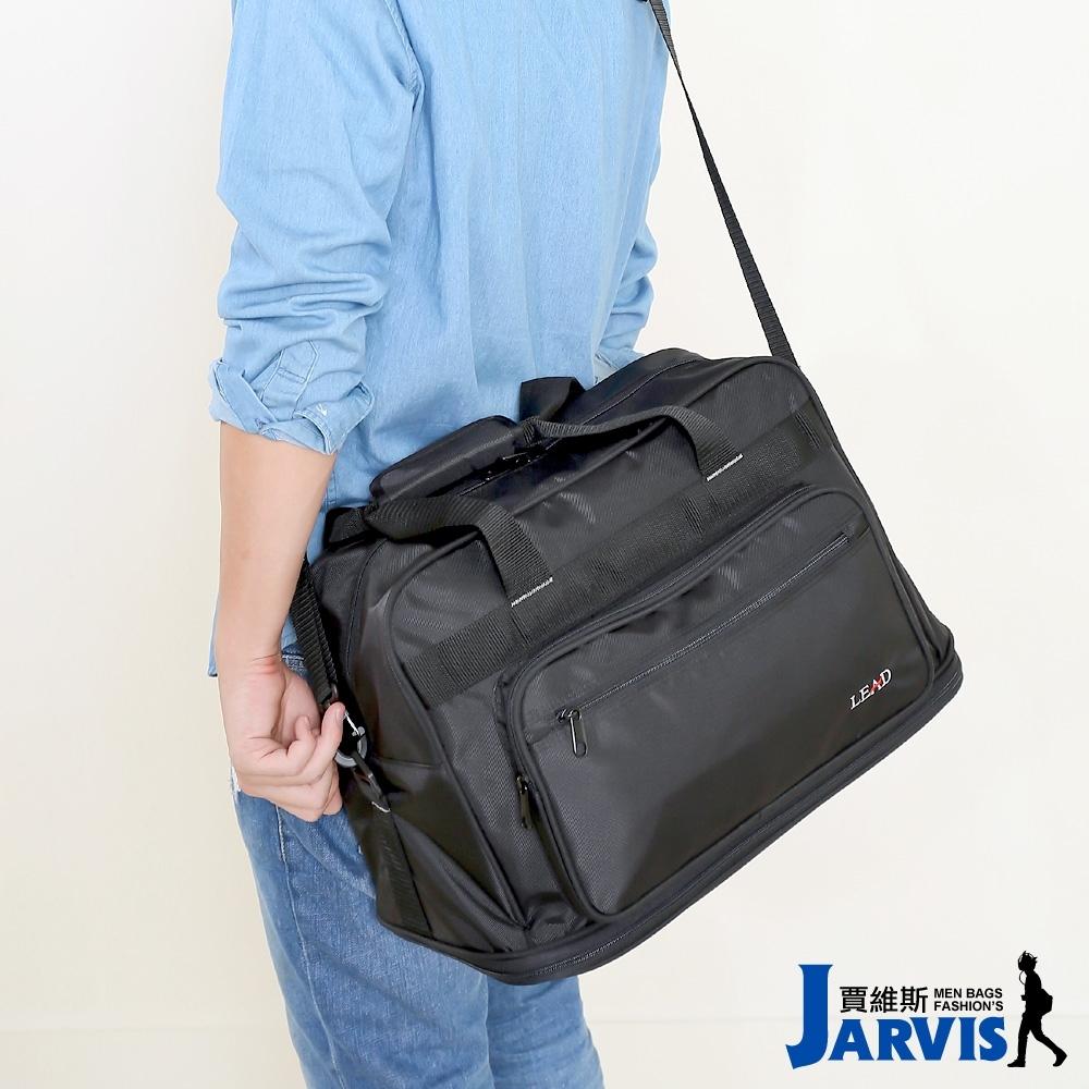 Jarvis賈維斯 商務旅行袋 差旅公事包任變大小