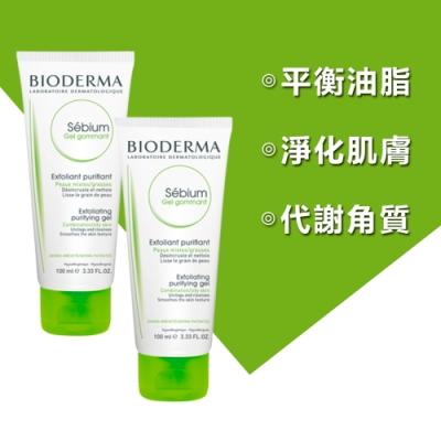BIODERMA 貝膚黛瑪 控油淨化去角質凝膠 100ml 2入組