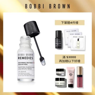 【官方直營】Bobbi Brown 芭比波朗 N°25 緊緻抗皺安瓶