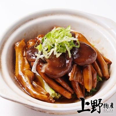 【上野物產】醬燒濃香鴨掌(300g±10%/包)x18包