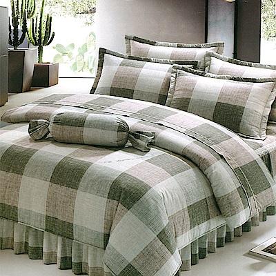 Carolan 規律-綠 加大五件式純棉床罩組(台灣製)