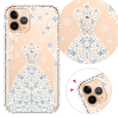 YOURS iPhone 11 Pro 5.8吋 奧地利彩鑽防摔手機殼-冰之戀人