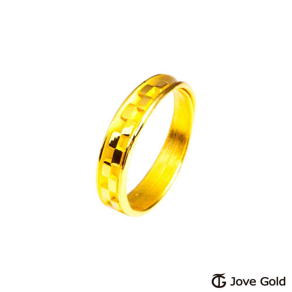 Jove Gold 漾金飾 簡單愛黃金女戒指