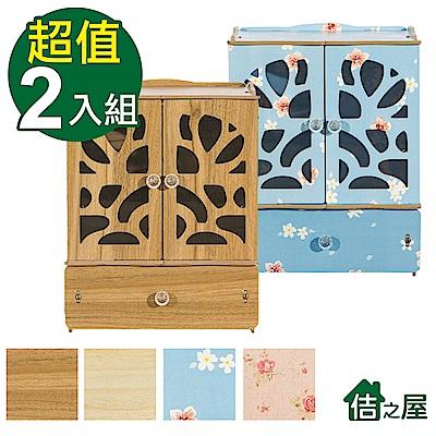 (團購2入組)佶之屋 木質DIY桌面小物收納架/盒