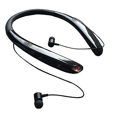 Stalker MCK-VST4 無線運動藍牙耳機