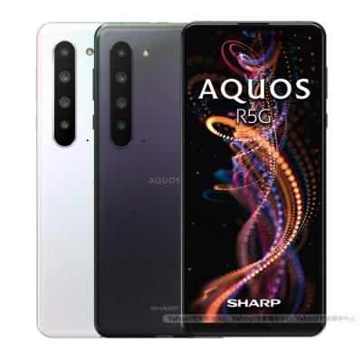 SHARP AQUOS R5G (12G/256G) 6.5吋八核心5G智慧型手機