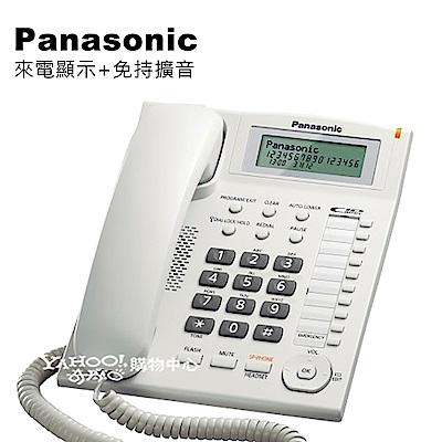 Panasonic 國際牌多功能來電顯示有線電話 KX-TS880 (白色)
