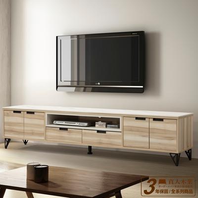 直人木業-STABLE北美原木精密陶板200公分電視櫃