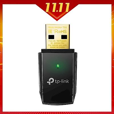 TP-Link Archer T2U AC600 無線網路wifi雙頻USB網卡