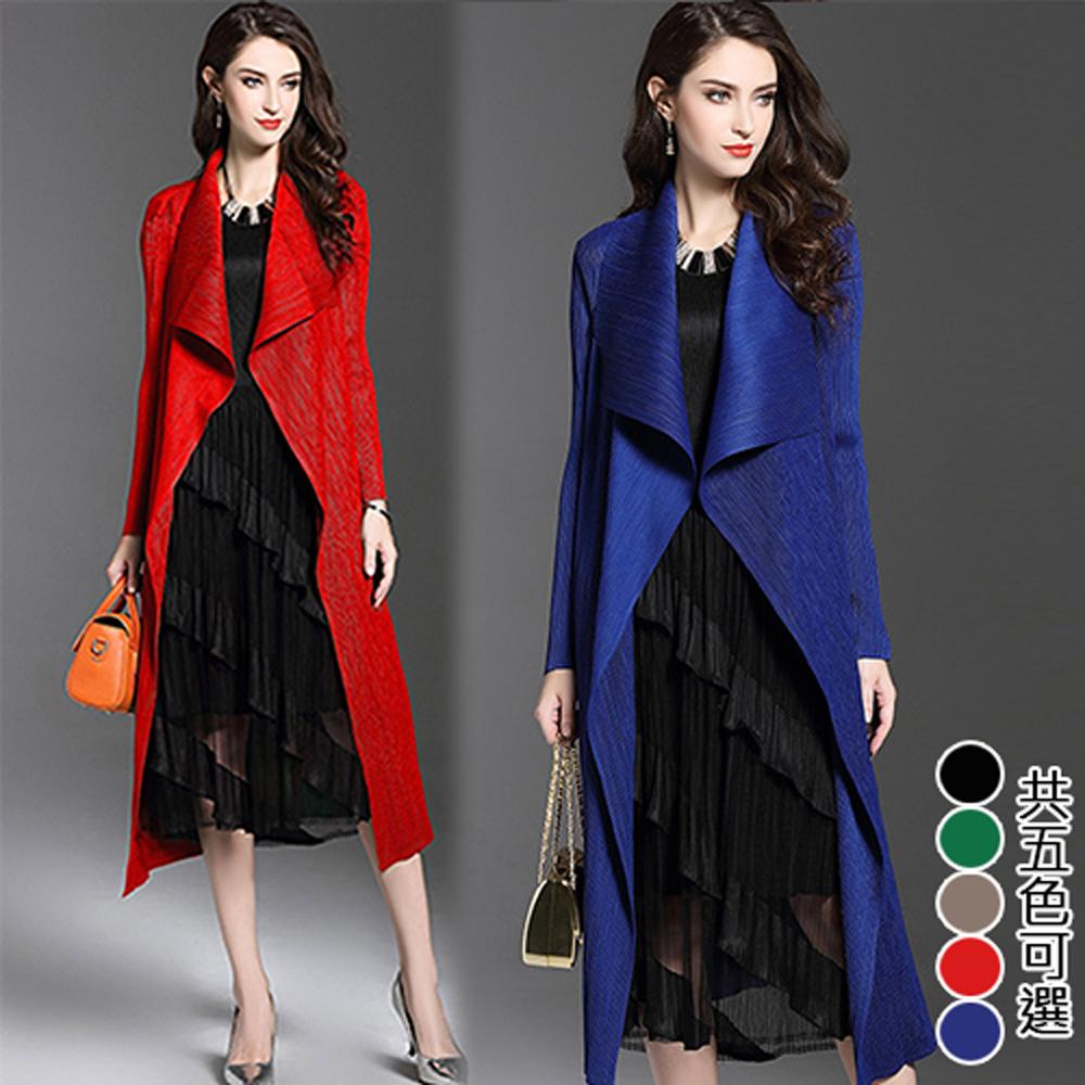 【KEITH-WILL】率性俐落素色顯瘦三宅壓褶外套-6色