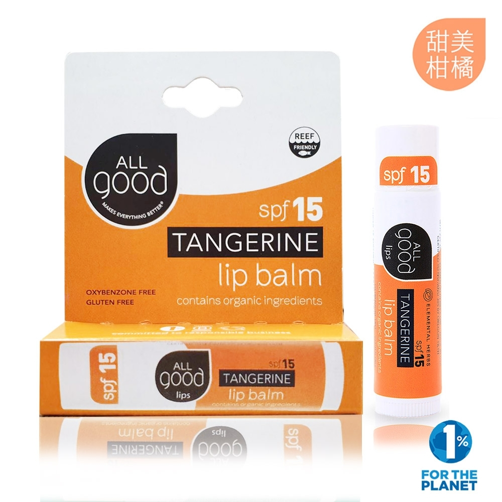 ALLgood 金盞花潤澤防護護唇膏 – 甜美柑橘 4.25g