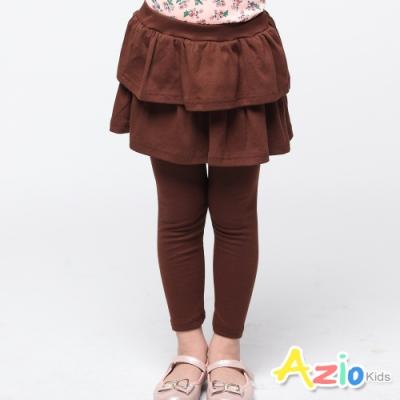 Azio Kids 女童 長褲 雙層波浪純色假兩件長褲 (咖)