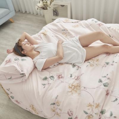 BUHO 天然嚴選純棉雙人加大四件式兩用被床包組(優韻晚香)