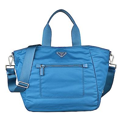 PRADA銀三角LOGO鐵牌尼龍拉鍊斜背手提包(土耳其藍)