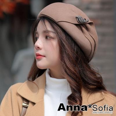 【滿688打75折】AnnaSofia 流光鑽葉璇帶 純羊毛硬式貝蕾帽畫家帽(深駝)