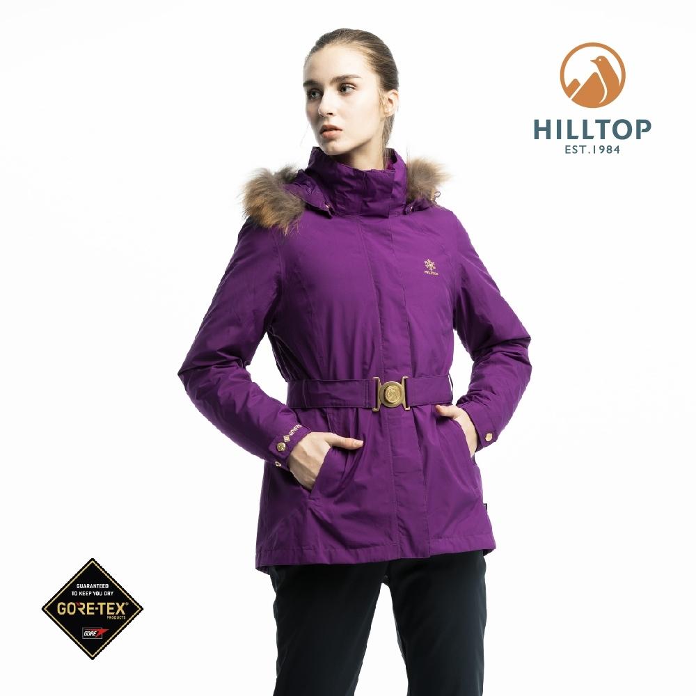 【hilltop山頂鳥】女款GORE-TEX二合一防水羽絨短大衣F22FZ9岩紫