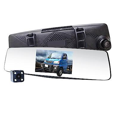 MANHATTAN RS3D 大車版 1080P 雙鏡頭 後視鏡 行車紀錄器