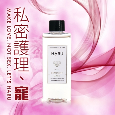 HARU 女性私密護理水溶性潤滑液(150ml)