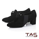 TAS圓釦流蘇羊麂皮拼接鬆緊帶踝靴-溫暖黑