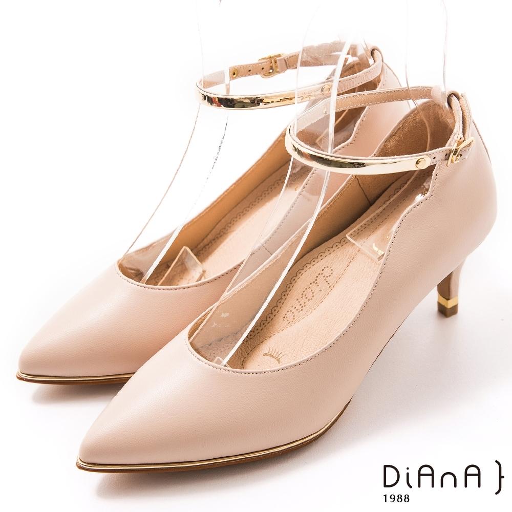 DIANA 5.5 cm 質感牛皮金屬環踝繫帶尖頭跟鞋 –漫步雲端焦糖美人-裸
