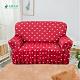 【格藍傢飾】甜心教主裙襬涼感沙發套 沙發罩-聖誕紅3人(彈性 防滑 全包 ) product thumbnail 1