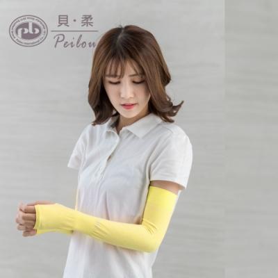 貝柔高效涼感防蚊抗UV成人袖套(點點)-亮黃