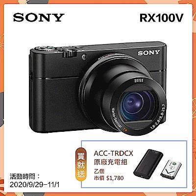 SONY DSC-RX100M5A (V / VA) 輕巧數位相機(公司貨)