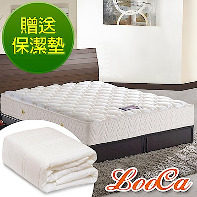 (贈保潔墊)LooCa 小資天絲獨立筒床-單人
