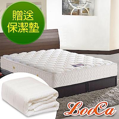 (贈保潔墊)LooCa 小資天絲獨立筒床-加大