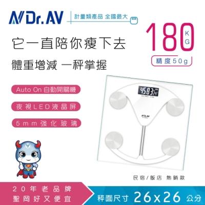 N Dr.AV聖岡科技 PT-2019 電子體重計