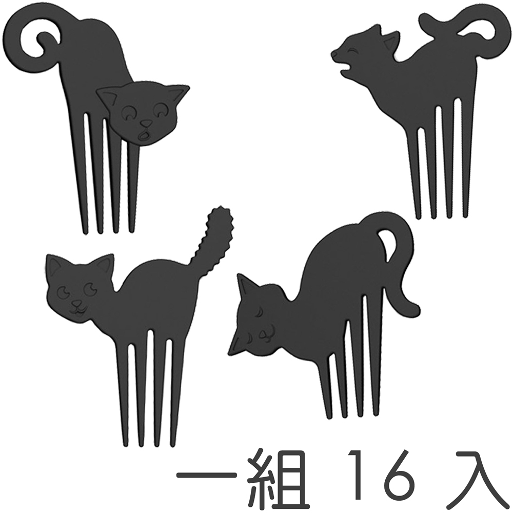 《KitchenCraft》Fred水果叉16入(黑貓)
