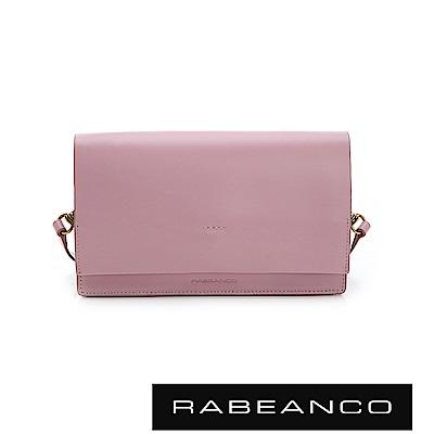 RABEANCO 迷時尚系列多夾層小方包 紫羅蘭