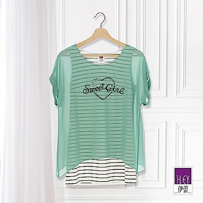 ILEY伊蕾 雪紡假兩件印花條紋上衣(綠)