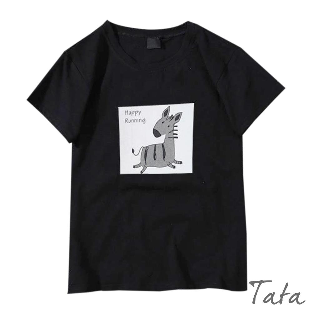 可愛動物英文T恤上衣 共二色 TATA-(S/M)