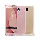 SAMSUNG Galaxy J7 Pro (3G/32G) 5.5吋 全金屬手機