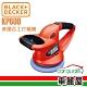 【BLACK&DECKER 百工】美國百工 車用打蠟機-紅(KP-600) product thumbnail 1
