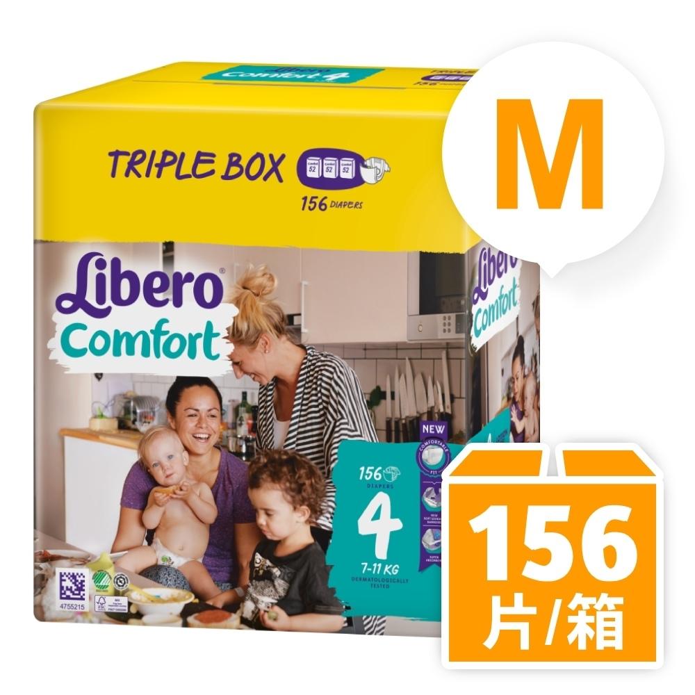 [送玩具任選1] 麗貝樂 嬰兒尿布/紙尿褲 限定版 4號/M(52片×3包)/箱購