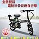 CARSCAM 95公里電力輔助都市電動自行車(電動自行車 折疊車 親子車 電動車) product thumbnail 2