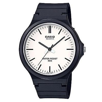 CASIO 超輕薄感實用必備大錶面指針錶-(MW-240-7E)白面羅馬字/45mm